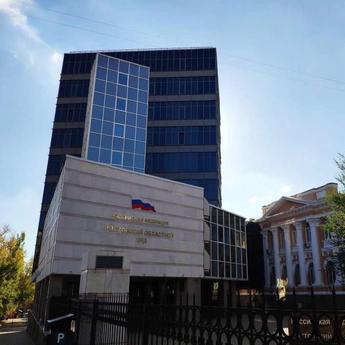 Заказать оценку земельного участка для для оспаривания кадастровой стоимости и в Ростовском областном суде