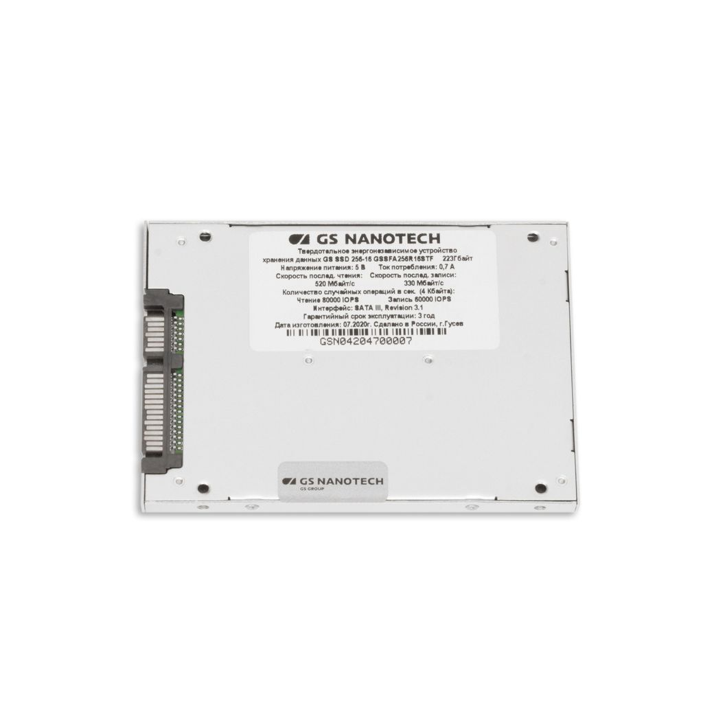 Купить GS SSD 256-16 GSSFA256R16STF