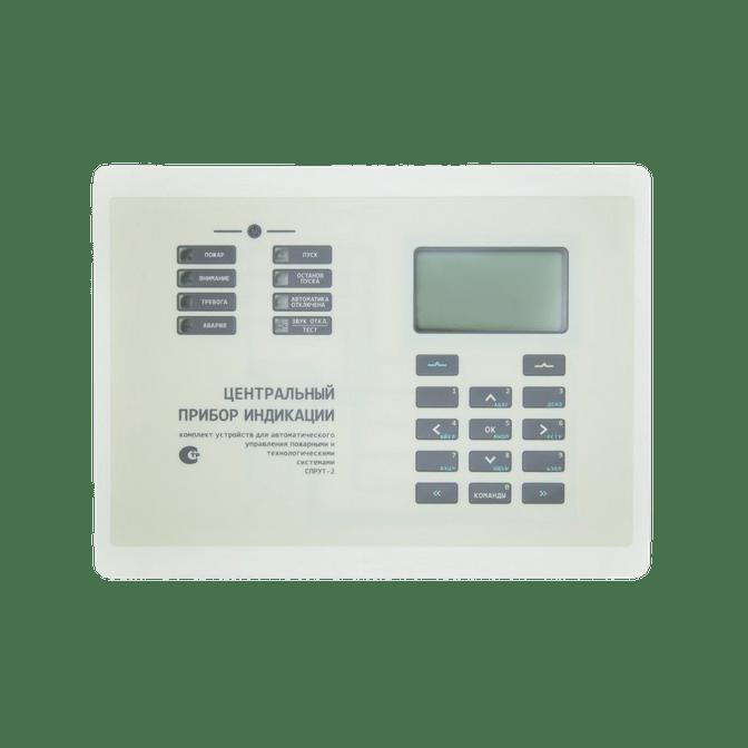 Купить Центральный прибор индикации (ЦПИ)