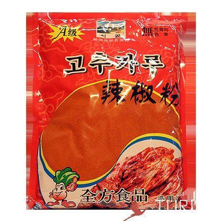 Купить Перец чили мелкого помола, 1 кг Корея