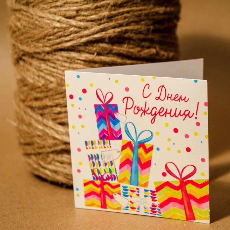 Купить Мини‒открытка «С Днём рождения»