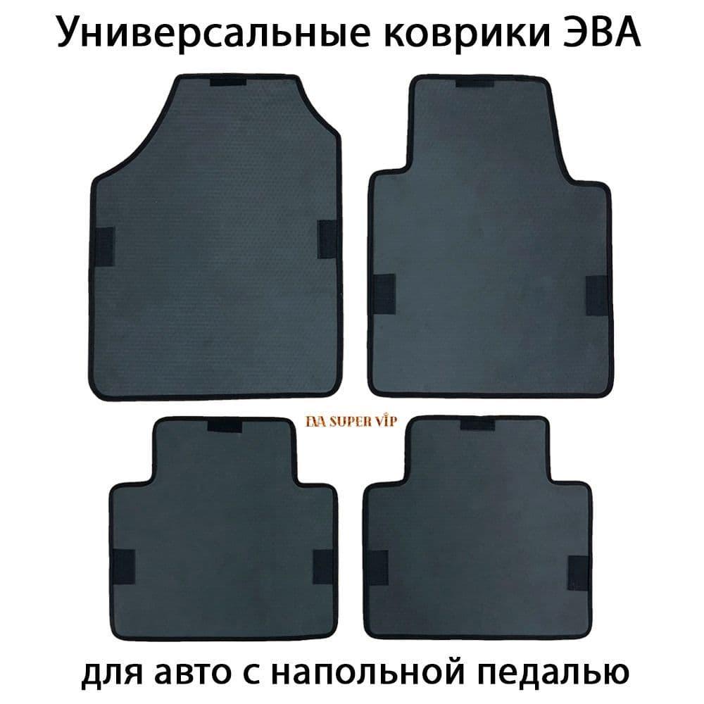 Купить Универсальные коврики для авто с напольной педалью (передние и задние)
