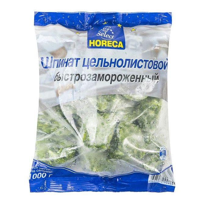 Купить ШПИНАТ HORECA SELECT 1 КГ. доставка продуктов тюмень . доставка продуктов в тюмени . доставка фруктов тюмень . доставка фруктов в тюмени . доставка воды тюмень . доставка воды в тюмени
