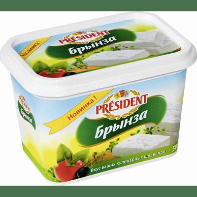 Купить БРЫНЗА PRESIDENT 48% 500 Г. доставка продуктов Тюмень . доставка продуктов в Тюмени . доставка фруктов Тюмень . доставка фруктов в Тюмени . доставка воды Тюмень . доставка воды в Тюмени