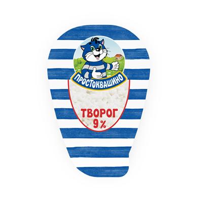 Купить ПРОСТОКВАШИНО ТВОРОГ 9% 220 Г. доставка продуктов Тюмень . доставка продуктов в Тюмени . доставка фруктов Тюмень . доставка фруктов в Тюмени . доставка воды Тюмень . доставка воды в Тюмени