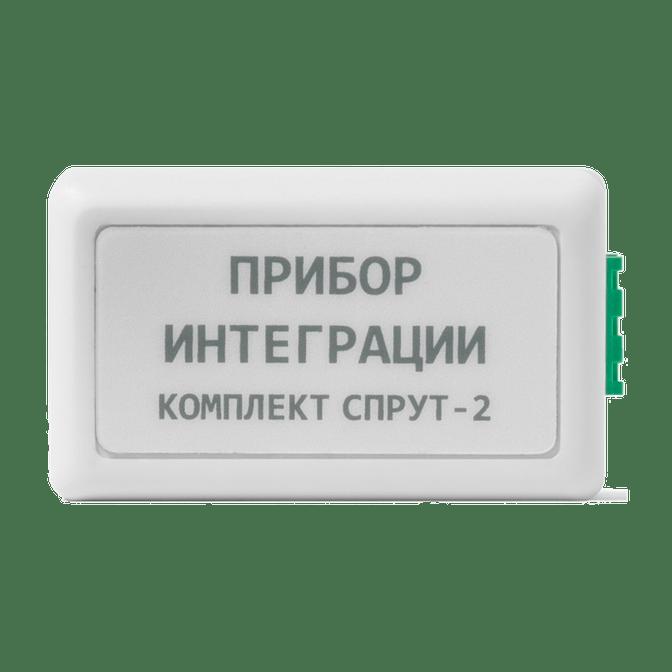 Купить Прибор интеграции исполнения USB, ПИН-USB