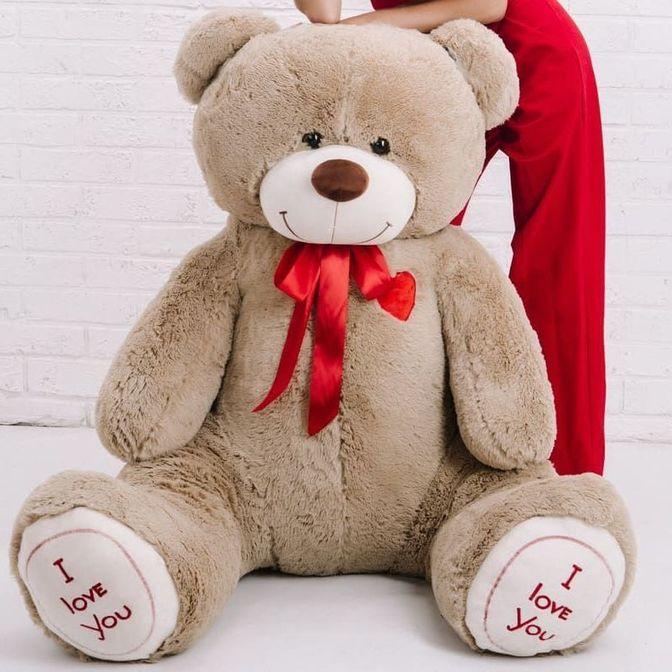 """Плюшевый Медведь """"I love you"""" 190 см бежевый"""