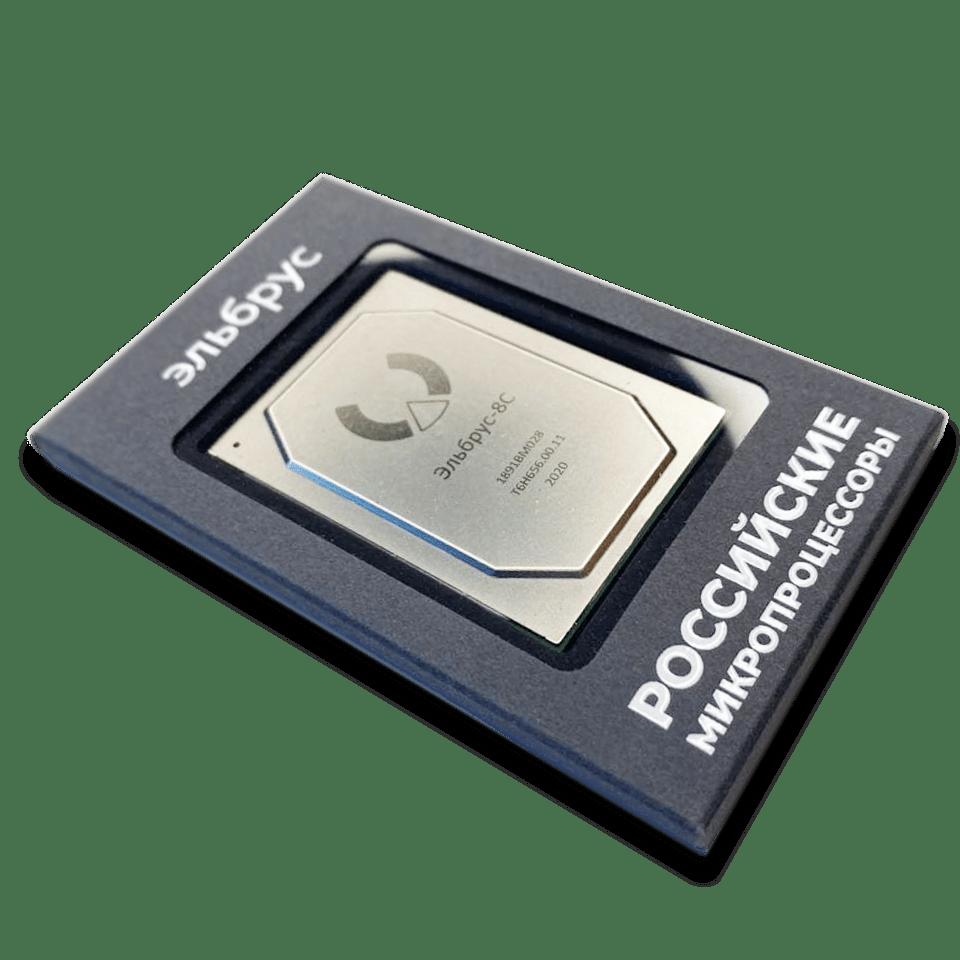 Купить Подарочный процессор Эльбрус-8С