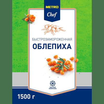 Купить ОБЛЕПИХА METRO CHEF ЗАМОРОЖЕННАЯ 1,5КГ.