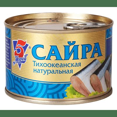 Купить САЙРА 5 МОРЕЙ НАТУРАЛЬНАЯ 250 Г. с доставкой на дом . Доставка продуктов Тюмень , доставка продуктов в Тюмени , dostavka-produktov-tyumen , dostavka-produktov-v-tyumeni