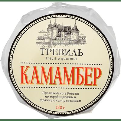 Купить СЫР ТРЕВИЛЬ КАМАМБЕР 130 Г. доставка продуктов Тюмень . доставка продуктов в Тюмени . доставка фруктов Тюмень . доставка фруктов в Тюмени . доставка воды Тюмень . доставка воды в Тюмени