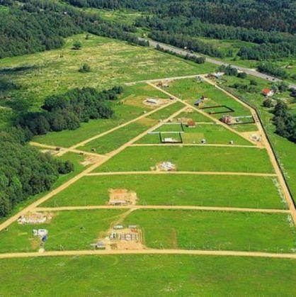 Узнать стоимость и порядок проведения оценки земельных участков