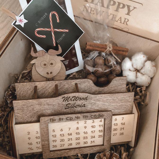 Купить Подарочный набор 11