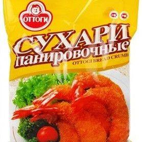 Купить Сухари панировочные Оттоги, 1 кг