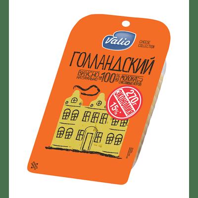 Купить СЫР VALIO ГОЛЛАНДСКИЙ НАРЕЗКА 50% 270 Г. доставка продуктов Тюмень . доставка продуктов в Тюмени . доставка фруктов Тюмень . доставка фруктов в Тюмени . доставка воды Тюмень . доставка воды в Тюмени