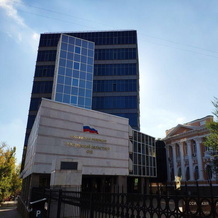 Заказать Оценку помещений для оспаривания кадастровой стоимости в Ростовском областном суде
