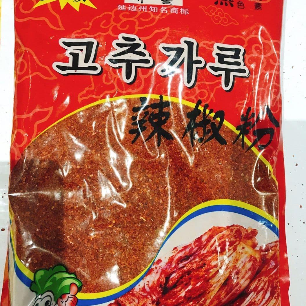 Купить Перец среднего помола сушеный 1кг Корея