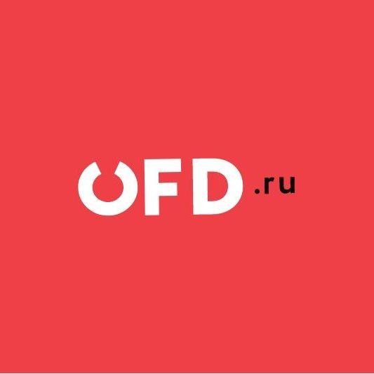 Купить Код активации ОФД.ру  на 12 месяцев