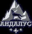 логотип компании Андалус