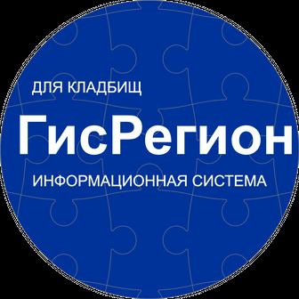ГисРегион руководство по эксплуатации
